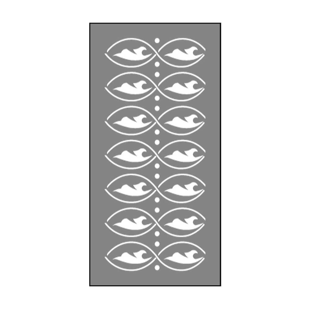 Privacy Screen – SA18PS